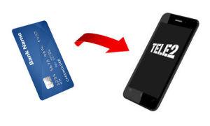 Как перевести деньги с карты на телефон Теле2