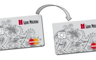 Как перевести деньги с карты на карту Банка Москвы