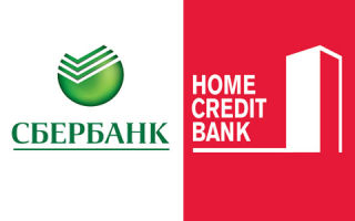 Как оплатить Хоум Кредит картой Сбербанка