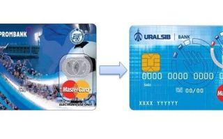 Как перевести деньги с карты Газпрома на карту другого банка