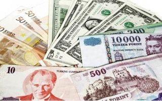 Перевод валюты из одной страны в другую