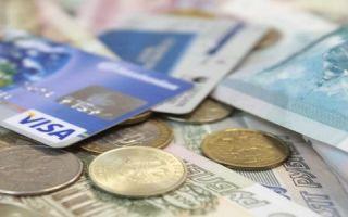 Образец заявления на перечисление заработной платы на карту