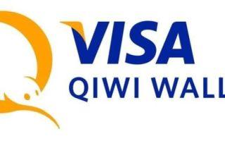 Как долго идут деньги с Qiwi на Qiwi