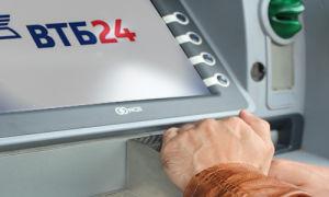 Банкоматы банков-партнеров ВТБ 24 без комиссии