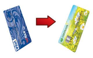 Как перевести с деньги с карты ВТБ на карту Сбербанка