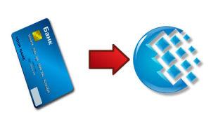 Как перевести деньги с карты на WebMoney