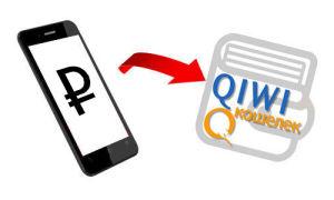 Как перевести деньги с телефона на Qiwi кошелек
