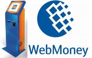 Не пришли деньги на Webmoney через терминал