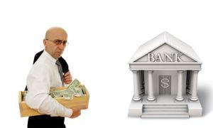 Как перевести кредит в другой банк