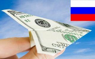 Перевод денег из Америки в Россию