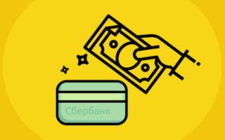 Как перевести деньги на карту Сбербанка, зная номер карты?