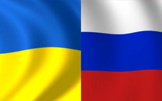 Как перевести деньги из Украины в Россию