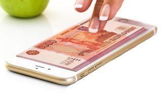 Как обналичить деньги с мобильного телефона