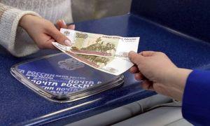 Срок хранения денежного перевода на почте