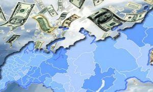 Как перевести деньги из за границы в Россию