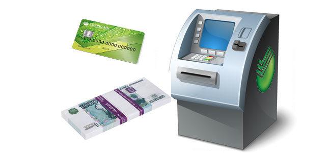 Перевести деньги на карту через Банкомат