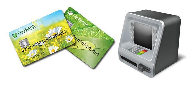 Перевести деньги с карты на карту через банкомат Сбербанка