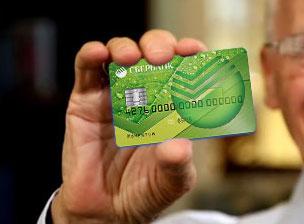 Кредит в лето банке какие нужны документы