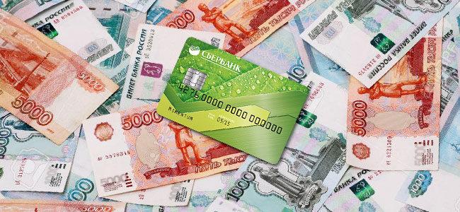 Максимальная сумма для перевода Сбербанк
