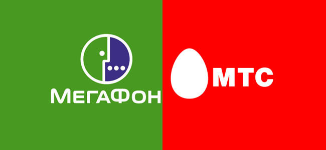 Перевод с Мегафона на МТС