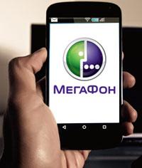 Перевод по СМС - Мегафон