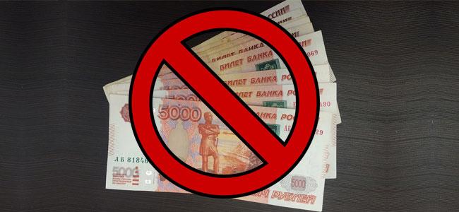 Не пришли деньги на карту Сбербанка