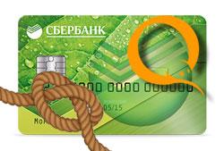 Привязать Банковскую карту к Киви кошельку