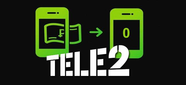 Мобильный перевод на Теле2