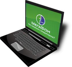 Сайт Мегафон