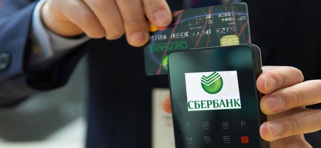 Перевести деньги с карты Сбербанка на телефон