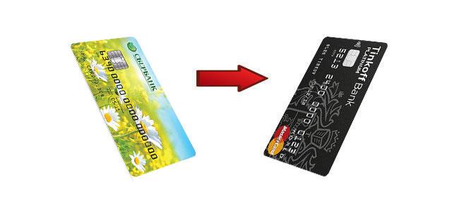 Перевести деньги с карты Сбербанк на карту Тинькофф