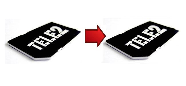 Перевести деньги с сим карты Теле2 на сим карту Теле2
