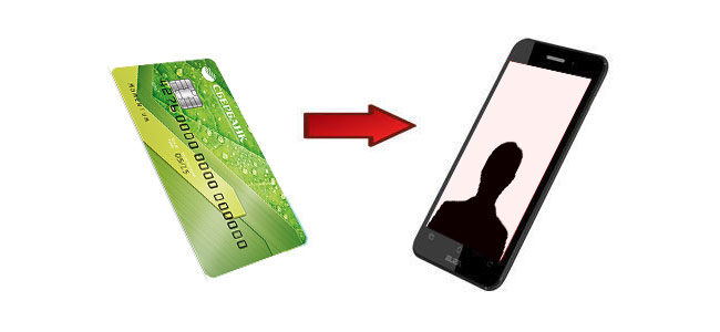 Перевести деньги с карты Сбербанк на телефон другого человека
