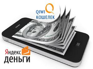Перевод Яндекс денег на Киви через телефон