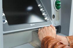 Перевод через банкомат