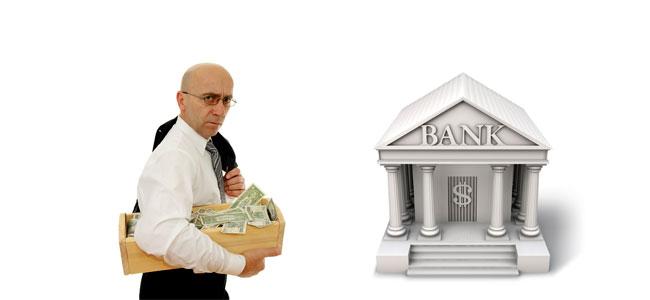 В какой банк можно перевести кредит