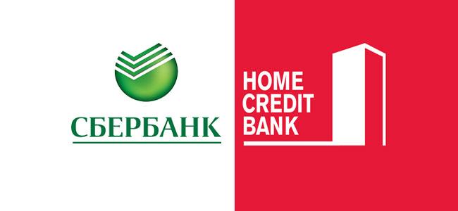 Оплатить Хоум Кредит картой Сбербанка