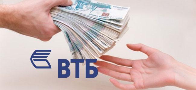 Перевести кредит в ВТБ
