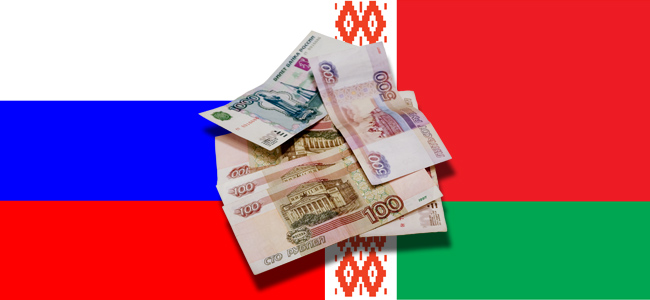 Перевести деньги из России в Беларусь