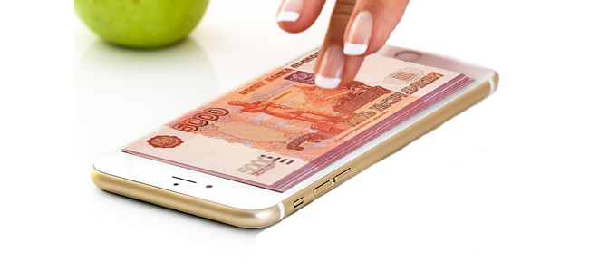 Обналичить деньги с телефона