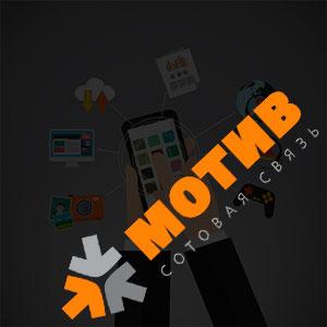 МОТИВ — оператор сотовой связи