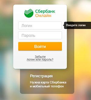 Перечисления через Мобильный банк