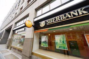 Сбербанк в Германии