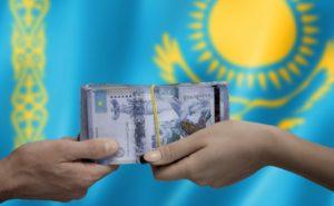 отправить деньги в Казахстан