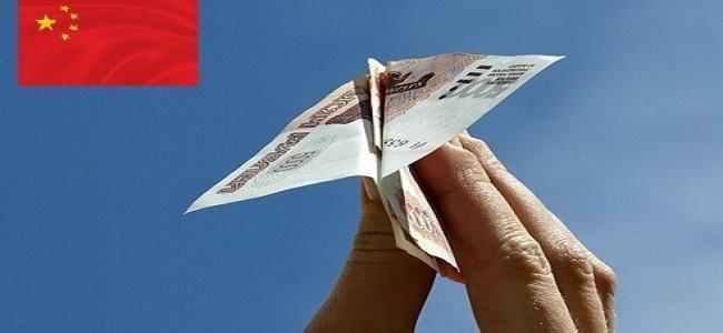 Как перевести деньги в Китай? Физ и Юр лица.