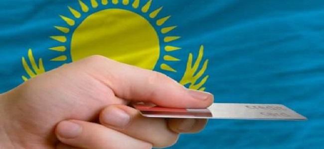 перевод из Казахстана в Россию