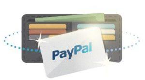 система pay pal