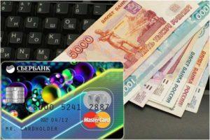 перевод денег со счета на карту