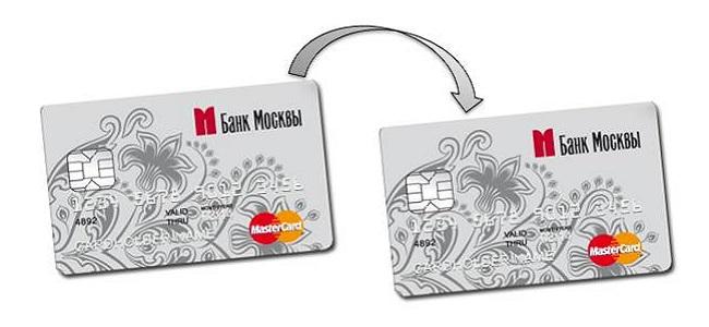 перевод с карты на карту банка Москвы